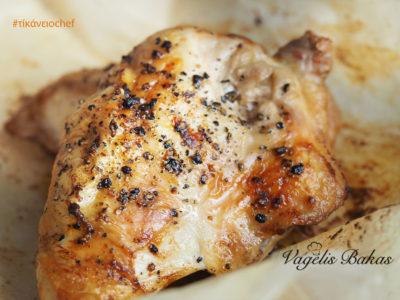 Ψητό κοτόπουλο με γέμιση κουσκούς