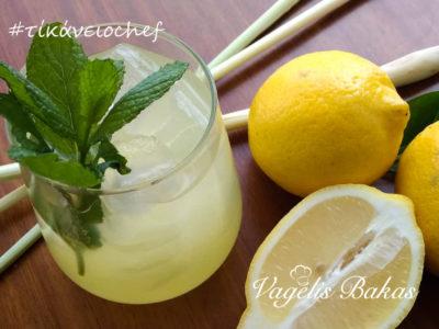 Σπιτική λεμονάδα με Lemongrass