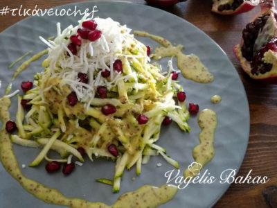Σαλάτα κολοκύθι με ρόδι, παρμεζάνα και βινεγκρέτ μουστάρδας