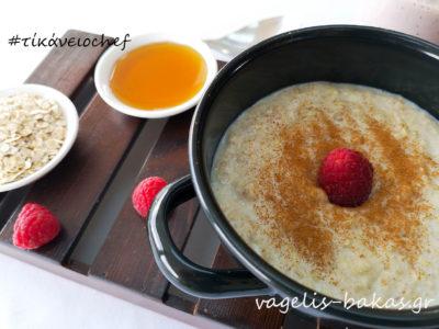 Πρωινό#4 Porridge με μούρα και μπανάνα