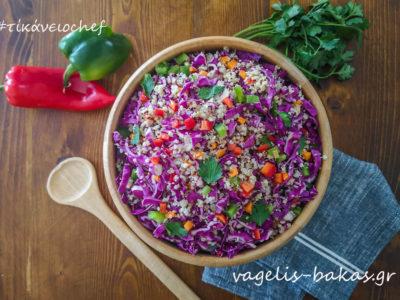 Πολύχρωμη σαλάτα με κινοα