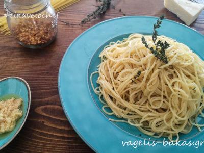 Σπαγγέτι aglio e olio