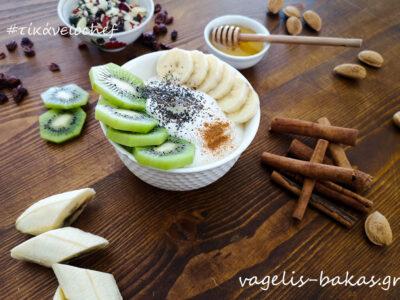 Super bowl με γιαούρτι #1