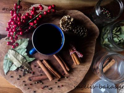 Mulled wine (κόκκινο)