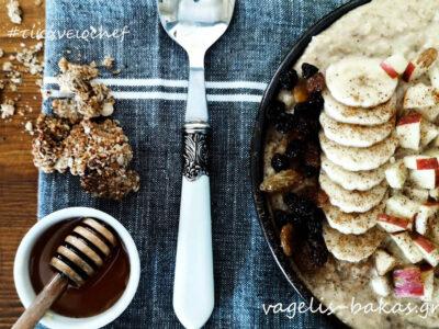 Porridge (Πόριτζ)