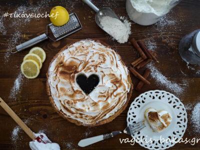 Τάρτα με λεμόνι και μαρέγκα (Lemon Pie)
