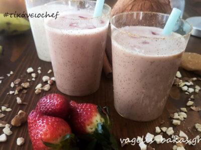 Smoothie με φράουλα και γάλα καρύδας