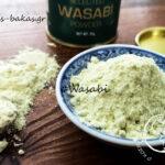 Γουασάμπι (Wasabi)