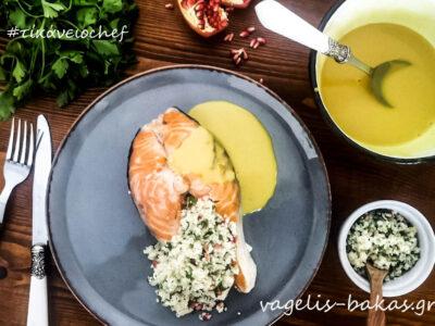Σολομός στο τηγάνι με σαλάτα κους-κους και ρόδι